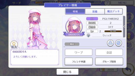 Screenshot_20181106-015340