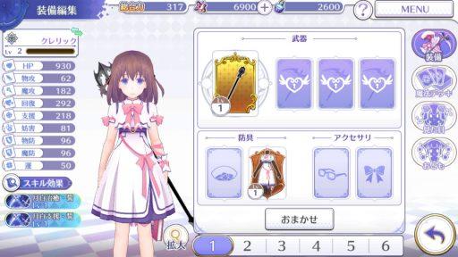 Screenshot_20181106-015406