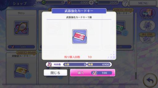 Screenshot_20181106-015511