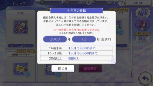 Screenshot_20181106-015516