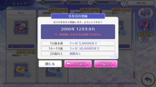 Screenshot_20181106-015527