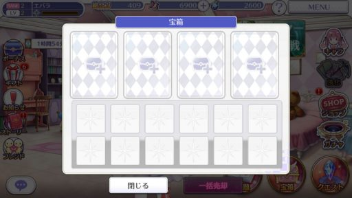 Screenshot_20181106-015736