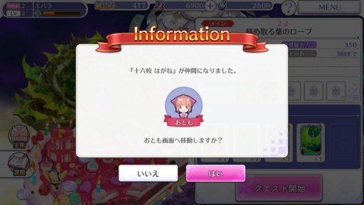 Screenshot_20181106-020208