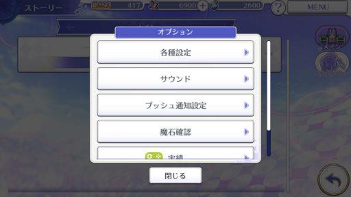 Screenshot_20181106-020237