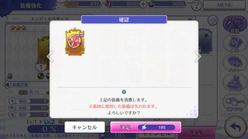 Screenshot_20181106-022310