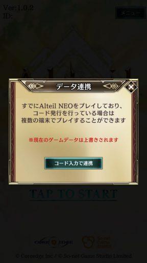 Screenshot_20181106-115251