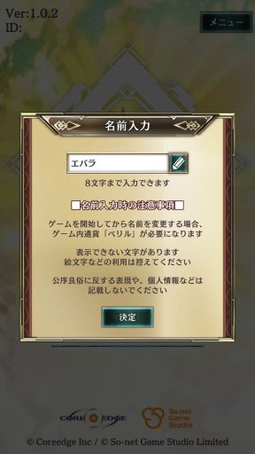 Screenshot_20181106-115314
