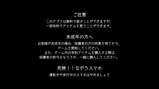 Screenshot_20181110-113733