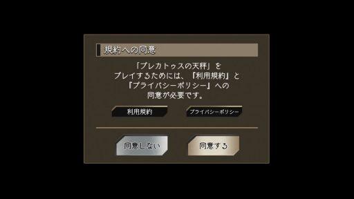 Screenshot_20181110-113748