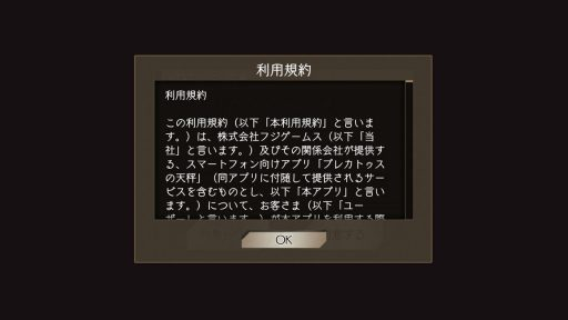 Screenshot_20181110-113755