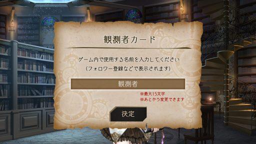 Screenshot_20181110-113811