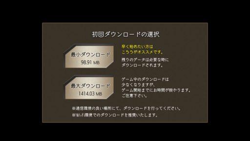 Screenshot_20181110-113916