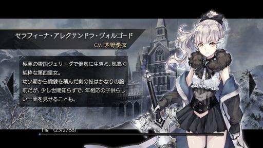 Screenshot_20181110-113932