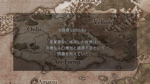 Screenshot_20181110-122520