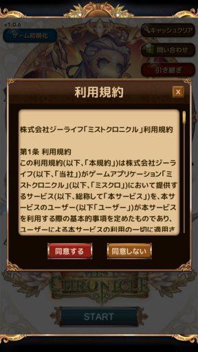 Screenshot_20181110-171637