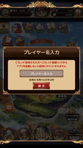 Screenshot_20181110-171705