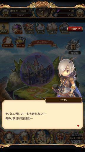 Screenshot_20181110-171722
