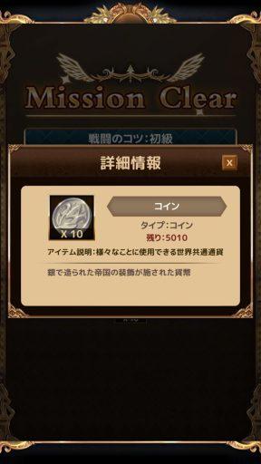 Screenshot_20181110-171931