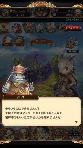Screenshot_20181110-171943