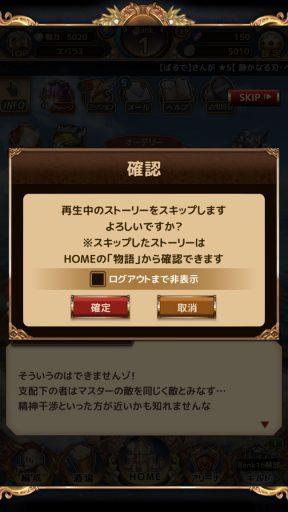 Screenshot_20181110-171946