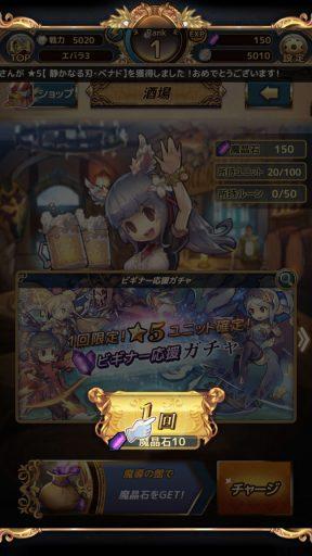 Screenshot_20181110-171956