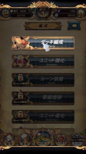 Screenshot_20181110-172035