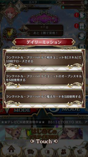 Screenshot_20181111-115730