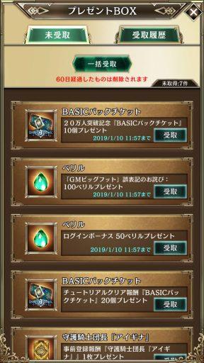 Screenshot_20181111-115814