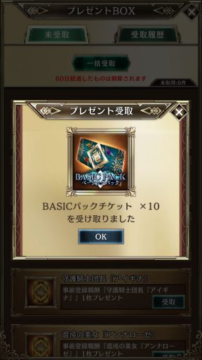 Screenshot_20181111-115817