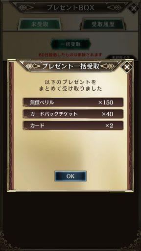 Screenshot_20181111-115822