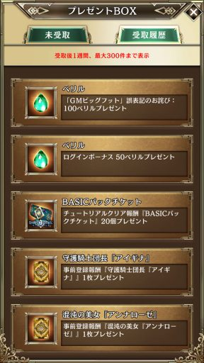 Screenshot_20181111-115827