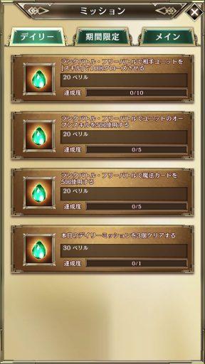 Screenshot_20181111-115835
