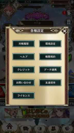 Screenshot_20181111-115840