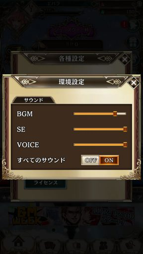 Screenshot_20181111-115846