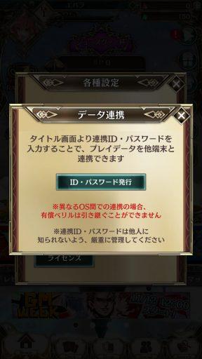 Screenshot_20181111-115858