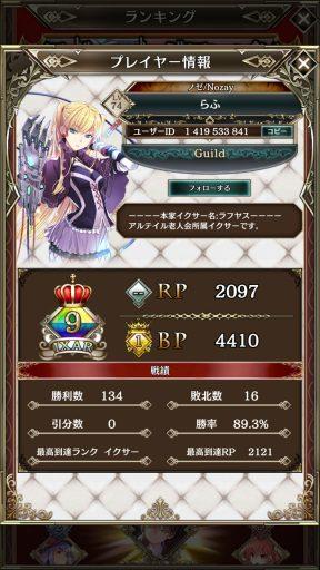 Screenshot_20181111-115920