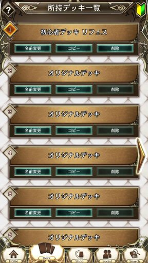 Screenshot_20181111-120005