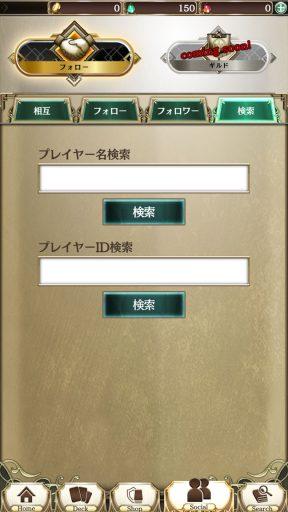 Screenshot_20181111-120451