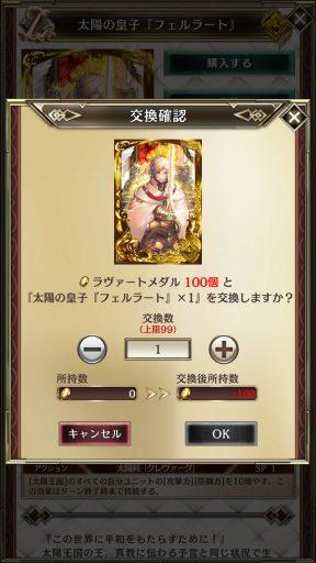 Screenshot_20181111-120510