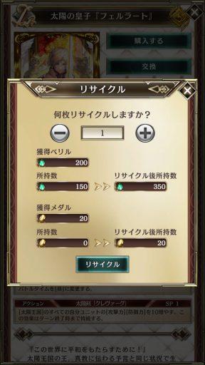 Screenshot_20181111-120516