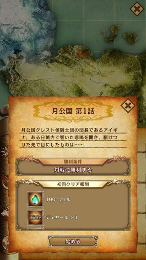 Screenshot_20181111-120742