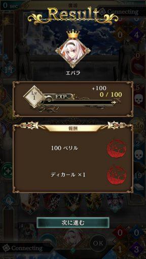Screenshot_20181111-121434