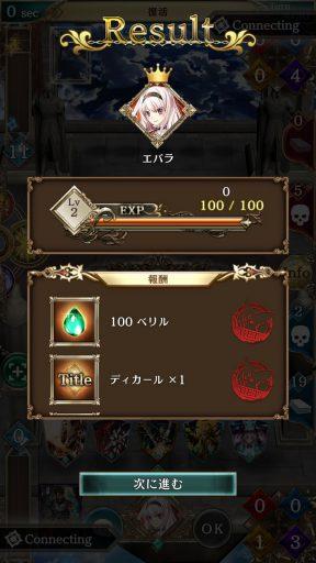 Screenshot_20181111-121437