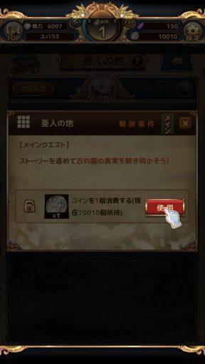 Screenshot_20181119-014742