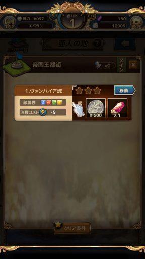 Screenshot_20181119-014753