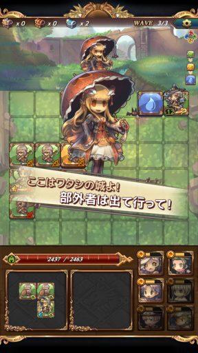 Screenshot_20181119-014930