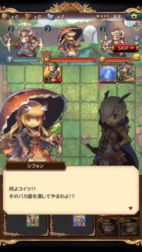 Screenshot_20181119-014942