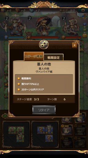 Screenshot_20181119-014954