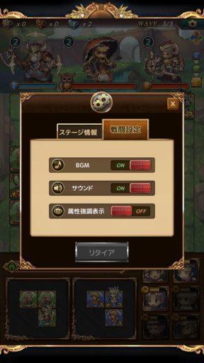 Screenshot_20181119-014956
