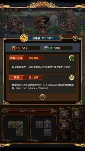 Screenshot_20181119-015002